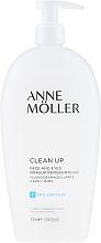 Парфюмерия и Козметика Флуид за премахване на грим - Anne Moller Pro-Defense Makeup Remover Fluid Face and Eyes