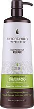 Парфюмерия и Козметика Възстановяващ шампоан за коса - Macadamia Professional Weightless Repair Shampoo