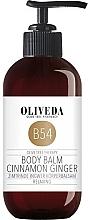Парфюмерия и Козметика Балсам за тяло с канела и джинджифил - Oliveda B54 Body Balm Cinnamon Ginger