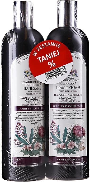 Комплект за коса - Рецепты бабушки Агафьи (шамп./550ml + балсам/550ml)