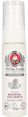 """Обновяващ серум за лице """"Удължаване на младостта"""" - Рецептите на баба Агафия White Natural Rejuvenating Face Serum — снимка N1"""
