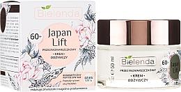 Парфюмерия и Козметика Дневен подхранващ крем против бръчки 60+ - Bielenda Japan Lift Day Cream 60+ SPF6