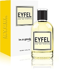 Парфюмерия и Козметика Eyfel Perfum M-25 - Парфюмна вода