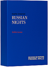 Frederic Malle Russian Nights Rubber Incense - Парфюмен ароматизатор — снимка N2