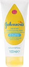 Парфюмерия и Козметика Детски хидратиращ крем - Johnson's Baby Top-To-Toe Cream