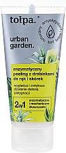 Парфюмерия и Козметика Ензимен пилинг за ръце и кожички - Tolpa Urban Garden Enzymatic Peeling For Hands & Cuticles