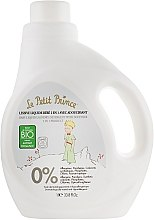 Парфюмерия и Козметика Детски перилен препарат 2в1 - Le Petit Prince Baby Liquid Laundry Detergent With Softener