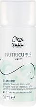 Парфюмерия и Козметика Безсулфатен шампоан за къдрава коса - Wella Professionals Nutricurls Waves Shampoo (мини)