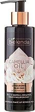 Парфюми, Парфюмерия, козметика Почистващо мляко за грим - Bielenda Camellia Oil Luxurious Make-up Removing Milk