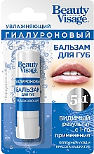 Парфюмерия и Козметика Балсам за устни с хиалуронова киселина - Fitokosmetik Beauty Visage