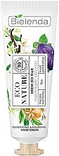 Парфюмерия и Козметика Възстановяващ крем за ръце - Bielenda Eco Nature Vanilla Milk, Figs & Orange Blossom Hand Cream