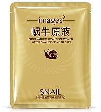 Парфюмерия и Козметика Овлажняваща маска за лице с филтриран екстракт от охлюв - Images Water Snail Dope Moist Skin Gold