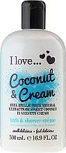 Парфюми, Парфюмерия, козметика Душ крем и пяна за вана с аромат на кокос и сметана - I Love... Coconut & Cream Bubble Bath And Shower Creme