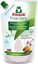 """Парфюми, Парфюмерия, козметика Течен сапун """"Бадемово мляко"""" - Frosch Pure Care Liquid Soap (дой-пак)"""