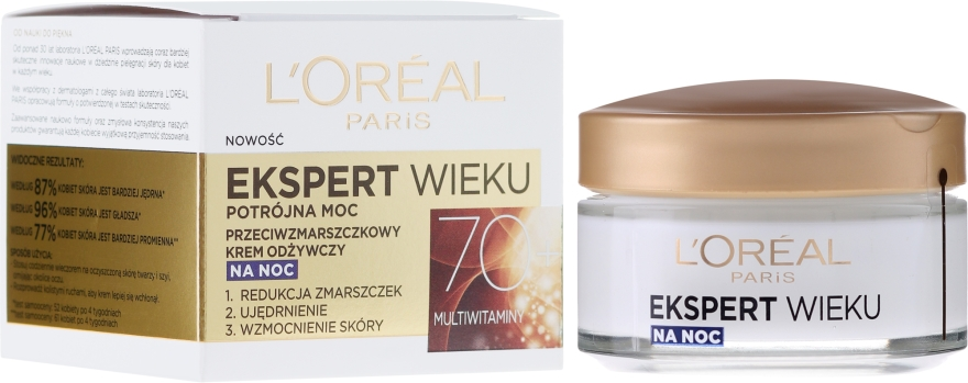 Нощен крем грижа против бръчки - L'Oreal Paris Age Specialist Night Cream 70+