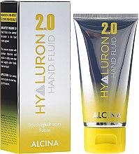 Парфюмерия и Козметика Флуид-балсам за ръце - Alcina Hyaluron 2.0