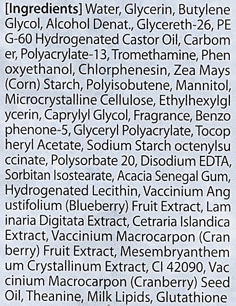 Минерална хидратираща есенция за лице - The Saem Iceland Hydrating Essence — снимка N4