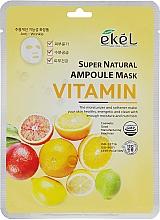 Парфюмерия и Козметика Памучна маска за лице с витаминен комплекс - Ekel Super Natural Ampoule Mask Vitamin