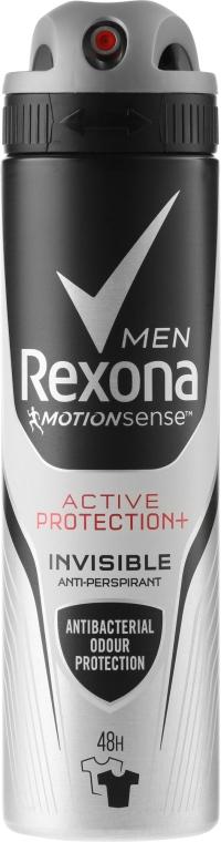 """Спрей дезодорант """"Черно и бяло """" - Rexona Men Active Protection+ 48H Anti-Perspirant Spray"""