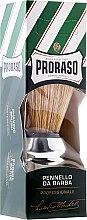 Парфюмерия и Козметика Четка за бръснене - Proraso Shaving Brush