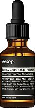 Парфюмерия и Козметика Масло за коса и скалп с градински чай и кедър - Aesop Sage & Cedar Scalp Treatment
