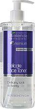 Възстановяващ тоник за лице - Bielenda Professional Microbiome Pro Care — снимка N1