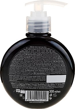 """Крем за ръце и нокти """"Маслиново масло"""" - Lilien Olive Oil Hand & Nail Cream — снимка N2"""