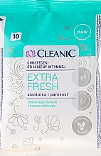 Парфюмерия и Козметика Кърпички за интимна хигиена, 10 бр. - Cleanic Intensive Care Wipes