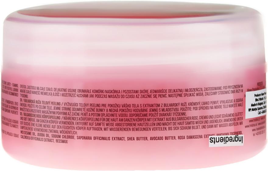"""Пилинг за тяло """"Българска роза"""" - Stani Chef's Bulgarian Rose Body Peeling — снимка N2"""