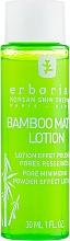 Парфюмерия и Козметика Матиращ лосион за свиване на пори - Erborian Cleansing Lotion