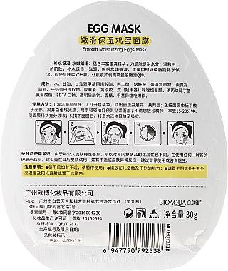 Памучна маска за лице с яйчен жълтък - Bioaqua Egg Face Mask — снимка N2