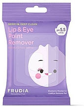 Парфюмерия и Козметика Мицеларни кърпички за премахване на грим от очи и устни - Blueberry Micellar 5.5 Lip & Eye Remover Pad