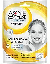 Парфюмерия и Козметика Активно хидратираща маска за лице - Fito Козметик Acne Control Professional