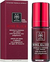 Парфюмерия и Козметика Лифтинг серум за лице с полифенолно вино Санторини - Apivita Wine Elixir Wrinkle And Firmness Lift Serum