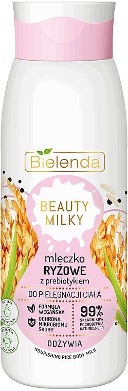 Подхранващо мляко за тяло с ориз - Bielenda Beauty Milky Nourishing Rice Body Milk — снимка N1