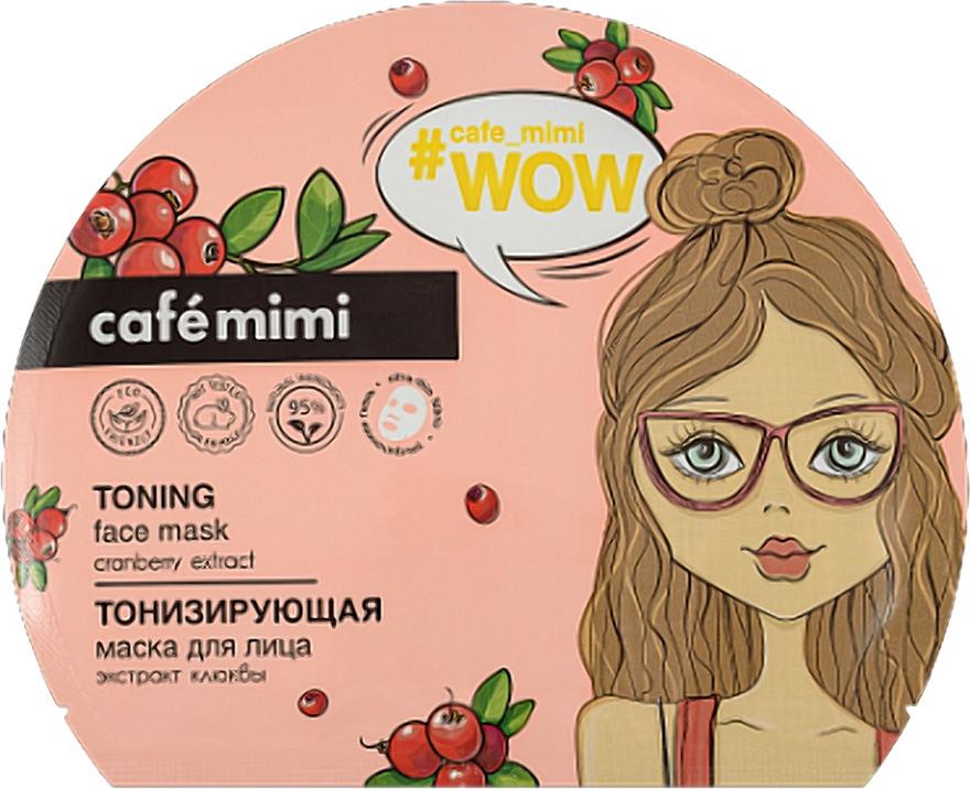 Тонизираща памучна маска за лице - Cafe Mimi Toning Face Mask Cranberry Extract — снимка N1