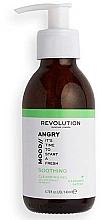 Парфюмерия и Козметика Почистващ гел за лице - Revolution Skincare Angry Mood Soothing Cleansing Gel