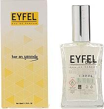 Eyfel Perfume E-25 - Парфюмна вода — снимка N1