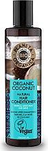 Парфюмерия и Козметика Хидратиращ натурален балсам за коса с масло от кокос - Planeta Organica Organic Coconut Natural Hair Conditioner
