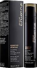 Парфюмерия и Козметика Нощен серум за коса - Shu Uemura Art Of Hair Essence Absolue Overnight Serum