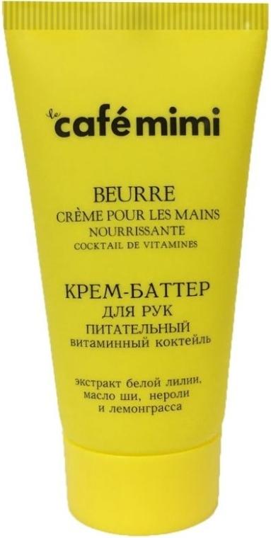 """Крем-масло за ръце, подхранващ """"Витаминен коктейл"""" - Le Cafe de Beaute Cafe Mimi Hand Cream Oil"""