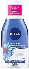 """Парфюмерия и Козметика Nivea Visage Double Effect Eye Make-Up Remover - Лосион за премахване на водоустойчив грим """"Двоен ефект """" за чувствителна кожа"""