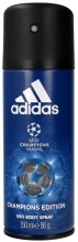 Парфюми, Парфюмерия, козметика Adidas UEFA Champions League Champions Edition - Дезодорант