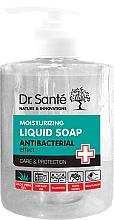 Парфюмерия и Козметика Течен хидратиращ сапун с антибактериален ефект и алое вера - Dr. Sante Antibacterial Moisturizing Liquid Soap