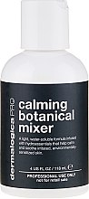 Парфюми, Парфюмерия, козметика Успокояващо масло за лице - Dermalogica Calming Botanical Mixer