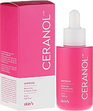 Парфюми, Парфюмерия, козметика Хидратиращ ампула-серум за лице - Skin79 Ceranolin Ampoule