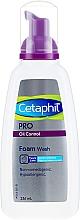 Парфюмерия и Козметика Измиваща пяна за лице - Cetaphil Dermacontrol Foam Wash
