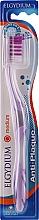 Парфюмерия и Козметика Четка за зъби, средна твърдост, лилава - Elgydium Anti-Plaque Medium Toothbrush
