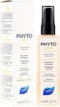 Парфюмерия и Козметика Овлажняващ гел грижа за косата - Phyto Phyto Joba Moisturizing Care Gel