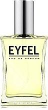 Парфюми, Парфюмерия, козметика Eyfel Perfume E-56 - Парфюмна вода